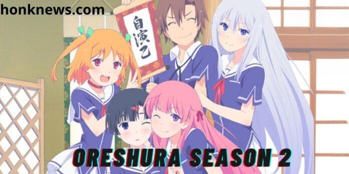 Oreshura Season 2: Latest update and more