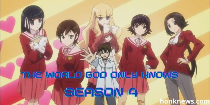 The World God Only Knows 4: Release Date and More