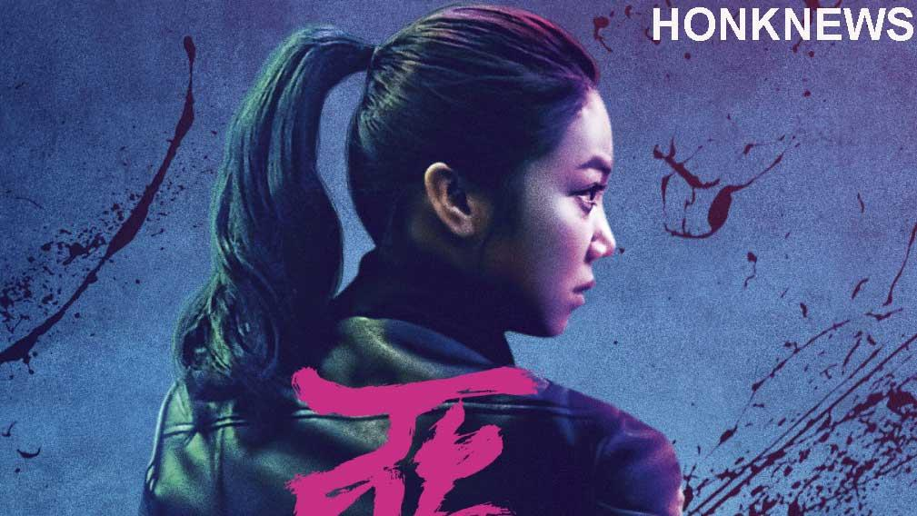 The Villainess: Storyline, Spoiler and Release Date