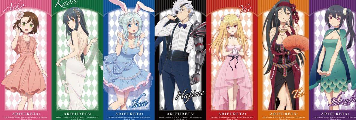 Arifureta Season 2 cast